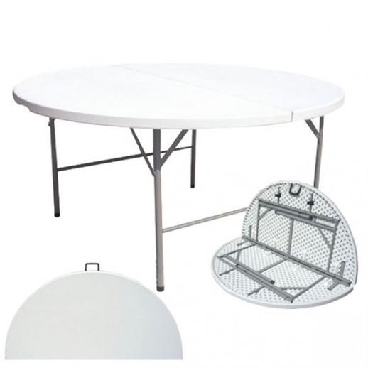 Стол круглый, d 155 см