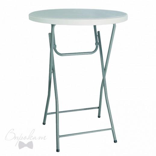 Стол коктейльный d80 h110 см