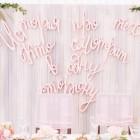 Надпись на свадьбу № 1