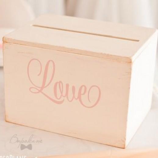 Коробка для подарков №10