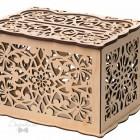 Коробка для подарков №13
