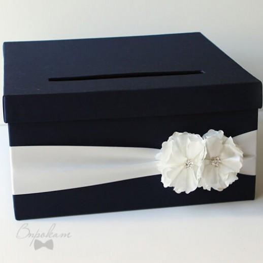 Коробка для подарков №15