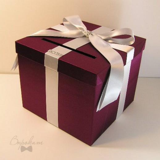 Коробка для подарков №16