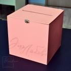 Коробка для подарков №31