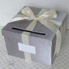 Коробка для подарков №5