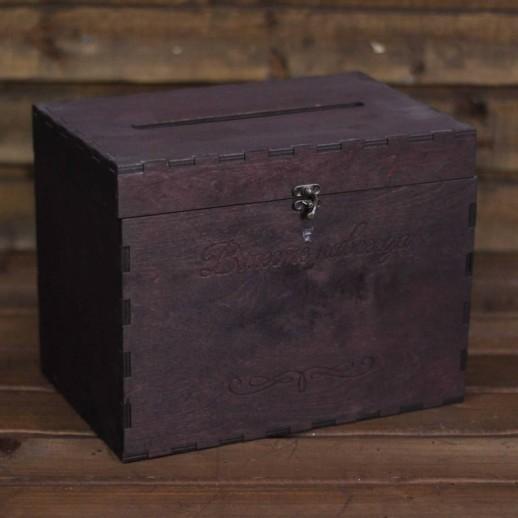 Аренда коробки для подарков № 1