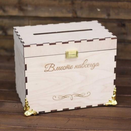 Аренда коробки для подарков № 2