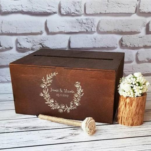 Коробка для подарков №25