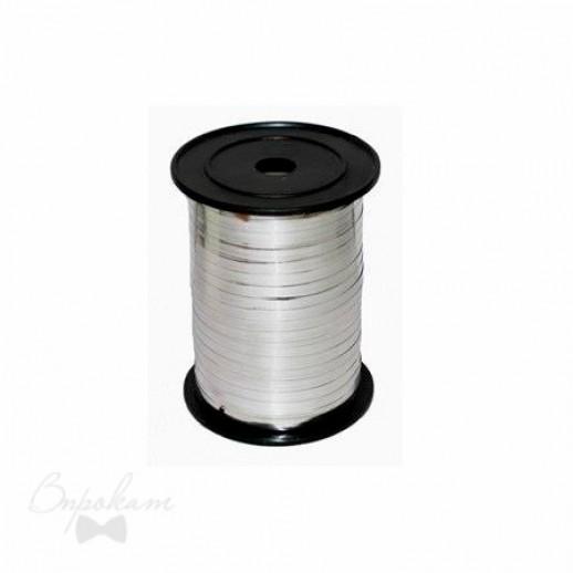 Лента металик 0,5см х 250 м, цвет серебро