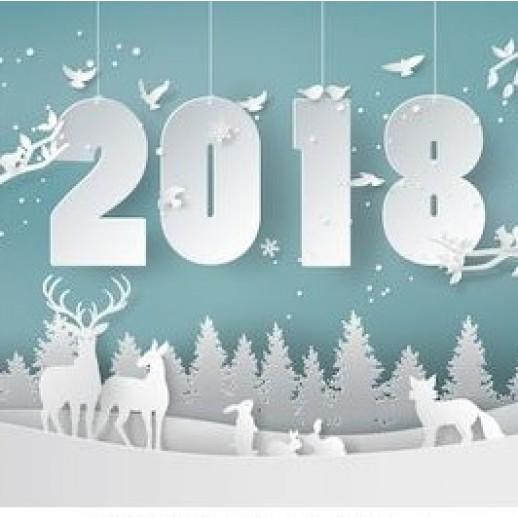 Новогоднее оформление № 2360