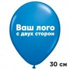 Печать на шарах 5000 шт, с двух сторон