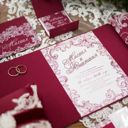 Пригласительный на свадьбу № 2