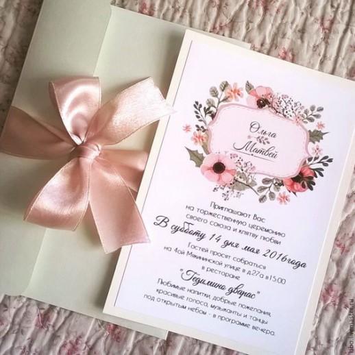 Пригласительный на свадьбу № 3