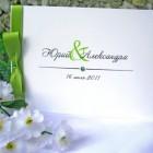 Пригласительный на свадьбу № 44