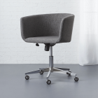 Сoup grey office chair