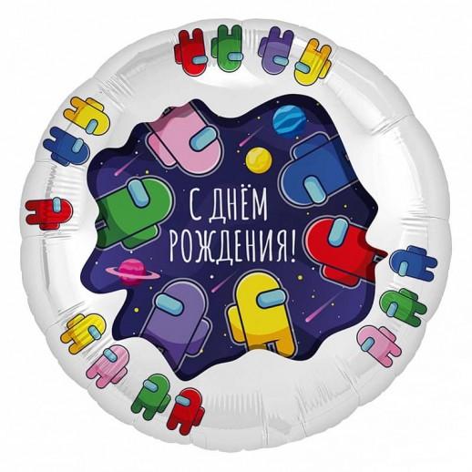 Круг, С Днем рождения №3 , фольгированный шар