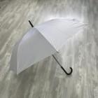 Зонт, белый с темно-коричневой ручкой
