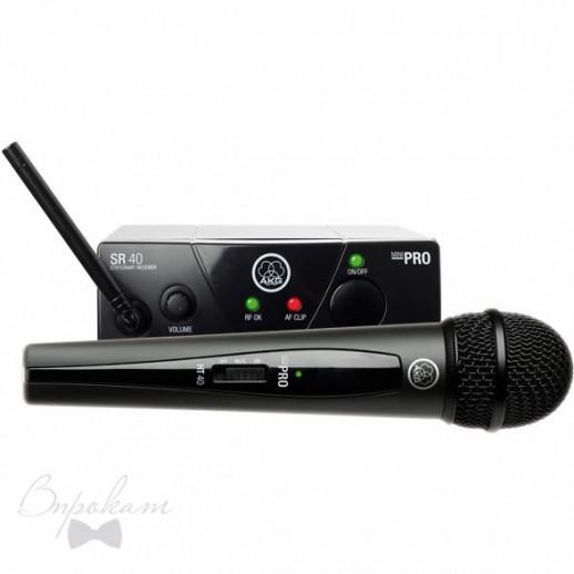 Микрофон AKG WMS40
